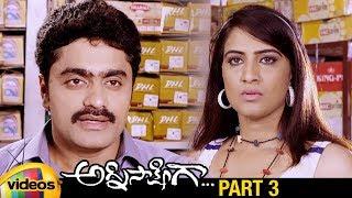 Agni Sakshiga Latest Telugu Full Movie HD   Nanda Kishore   Isha Ranganath   Part 3   Mango Videos - MANGOVIDEOS