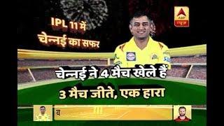 IPL 2018: Sunrisers Hyderabad Vs Chennai Superkings today, who will win? - ABPNEWSTV