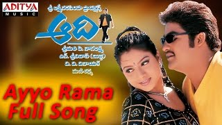 Ayyo Rama Full Song ll Aadi Movie ll Jr.Ntr, Keerthi Chawla - ADITYAMUSIC