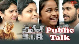 Patel Sir Public Talk | Jagapati Babu, Padmapriya - TELUGUONE