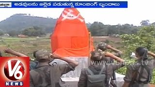 Khammam district agency people are tensed with Maoists meet - V6NEWSTELUGU
