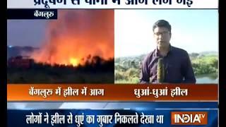 Bengaluru's Bellandur lake on fire - INDIATV