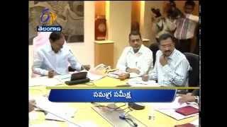 16th: Ghantaraavam 5 PM Heads  TELANGANA - ETV2INDIA