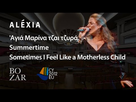 Alexia Vassiliou - Agia Marina Tziai Tzira, Summertime, Motherless Child (Live at the BOZAR)