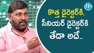 Difference Between Experienced Director vs Amateur Director - Director Ram Prasad | IDream Movies - IDREAMMOVIES