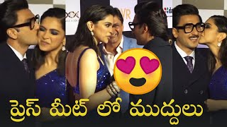 Ranveer Singh & Deepika Padukone KISSING | Show Love for Each Other in front of Media At Chhapaak - TFPC