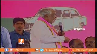 KCR Releases TRS Manifesto | Praja Ashirvada Sabha at Parade Grounds | Secunderabad | iNews - INEWS
