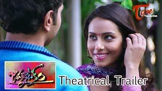 Jagannatakam Movie Theatrical Trailer | Sridhar | Khenisaa Chandran - TeluguOne - TELUGUONE