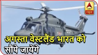 Namaste Bharat: Dubai court orders extradition of Christian Michel in VVIP Choppers Case - ABPNEWSTV