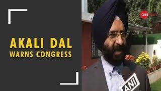 Akali Dal warns Congress, says Congress is rewarding Kamal Nath for his role in 1984 riots - ZEENEWS