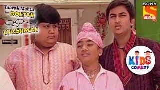Tapu Sena Ask For Sonu | Tapu Sena Special | Taarak Mehta Ka Ooltah Chashmah7 - SABTV