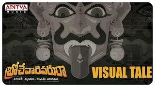 Brochevarevaru Ra Visual Tale | Sri Vishnu, Nivetha Thomas, Nivetha Pethuraj, Satya Dev - ADITYAMUSIC