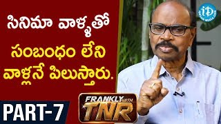 Screenplay Movie Team Exclusive Interview Part #7 || Frankly With TNR - IDREAMMOVIES