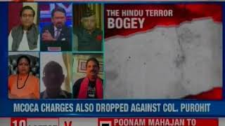 Samjhauta Blast Accused Acquitted by NIA Court, No Evidence to Prove Hindu Terror Charges - NEWSXLIVE