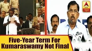 Karnataka: Deputy CM Parameshwara says five-year term for Kumaraswamy not final - ABPNEWSTV