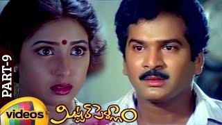 Mister Pellam Telugu Full Movie | Rajendra Prasad | Aamani | Keeravani | Part 9 | Mango Videos - MANGOVIDEOS