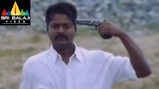 Gharshana Movie Srikanth Suicide Scene | Venkatesh | Asin | Sri Balaji Video - SRIBALAJIMOVIES