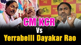 CM KCR & TTDP MLA Yerrabelli intresting discussion on rename of airport - T Assembly Sessions - V6NEWSTELUGU