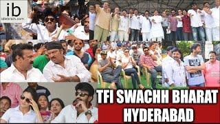 Telugu Film Industry Swachh Bharat Hyderabad - idlebrain.com - IDLEBRAINLIVE