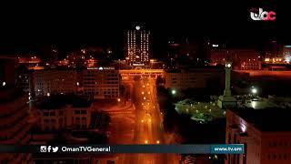 مشاهد من مدينة #روي بولاية #مطرح بعد سريان فترة #منع الحركة