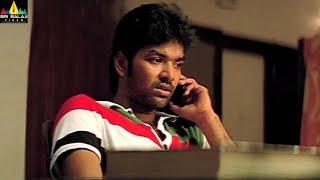 Love Journey Movie Scenes | Jai Planing for Party | Telugu Movie Scenes | Sri Balaji Video - SRIBALAJIMOVIES