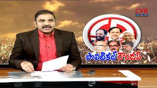 Drunk people not allowed to vote -  Medak Dist Collector | CVR News - CVRNEWSOFFICIAL