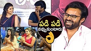 Tej I Love You Movie Team Interacting With Fans | TFPC - TFPC