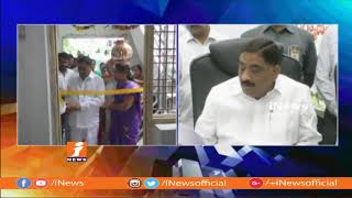 Minister Kalva Srinivas Review Meets With Officials On Housing Scheme | iNews - INEWS