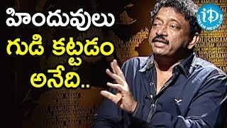 Director Ram Gopal Varma To Speak On Hindu Temples | Ramuism 2nd Dose - IDREAMMOVIES
