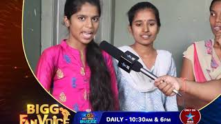 Bigg Boss Fan Voice on 2nd Week Nominated contestants only on Bigg Boss Buzzz - MAAMUSIC