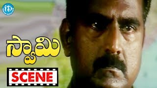 Swamy Movie Scenes - Jaya Prakash Reddy Goes Missing || Nandamuri Hari Krishna || Meena - IDREAMMOVIES