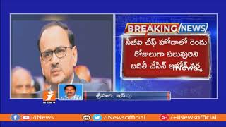 Former CBI Chief Alok Verma Resigns From Services, All Transfers Cancelled | iNews - INEWS
