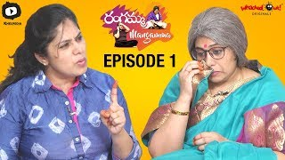 Rangamma Mangamma Episode 1 | 2018 Latest Telugu Comedy Web Series | Sunaina | Khelpedia - YOUTUBE