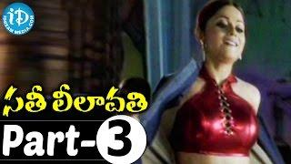 Sathi Leelavathi Full Movie Part 3 || Shilpa Shetty, Manoj Bajpai || Anu Malik - IDREAMMOVIES