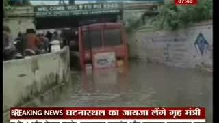 Red Alert in cities due to flood in several areas of North India - ITVNEWSINDIA