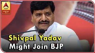 Kaun Jitega 2019: Shivpal Yadav might join BJP - ABPNEWSTV