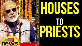 PM Modi Over Construction Of Houses To Priests Of Kedarnath Temple | Mango News - MANGONEWS