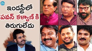 Tollywood Directors & Actors About Pawan Kalyan || Dialogue With Prema || Celebration Of Life - IDREAMMOVIES