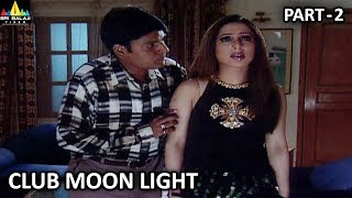 Horror Crime Story Club Moon Light Part - 2 | Aatma Ki Khaniyan | Sri Balaji Video - SRIBALAJIMOVIES