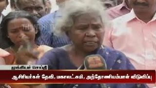 Parents And Social Activists Opinion On Kumbakonam Fire Accident's Final Verdict : Detailed Report