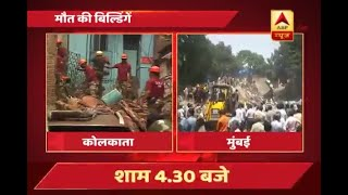 Kolkata: Building collapsed in Bowbazar, many feared trapped - ABPNEWSTV