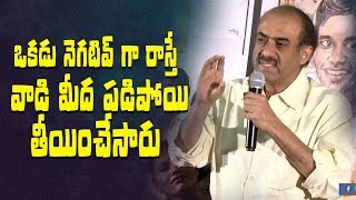 He was forced to delete the negative tweet about C/O Kancharapalem: D Suresh Babu | Success Meet - IGTELUGU