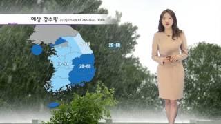날씨속보 05월 03일 11시 발표