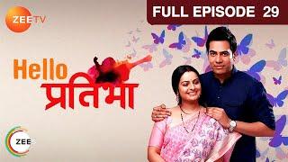 Hello Pratibha : Episode 29 - 28th February 2015