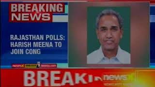 Rajasthan Polls: BJP MP Harish Meena from Dausa to join Congress - NEWSXLIVE