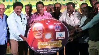 Raghavendra Mahatyam Movie Audio Launch   TFPC - TFPC