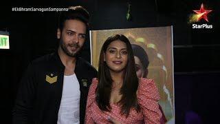 Ek Bhram - Sarvagun Sampanna | Sanjay Gagnani & Poonam Preet - STARPLUS