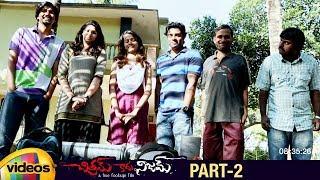 Chitram Kadu Nijam Latest Telugu Horror Movie | Darshan | Pallavi | Apoorva | Part 2 | Mango Videos - MANGOVIDEOS