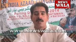 Hyderabad MP Candidate Khaja Moinuddin's addressing the media - THENEWSWALA