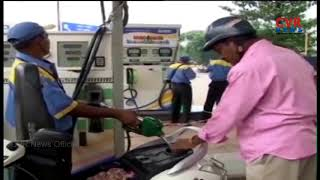Hiked Petrol Diesel Prices | Hiked 6 Times This Year | Delhi | CVR NEWS - CVRNEWSOFFICIAL
